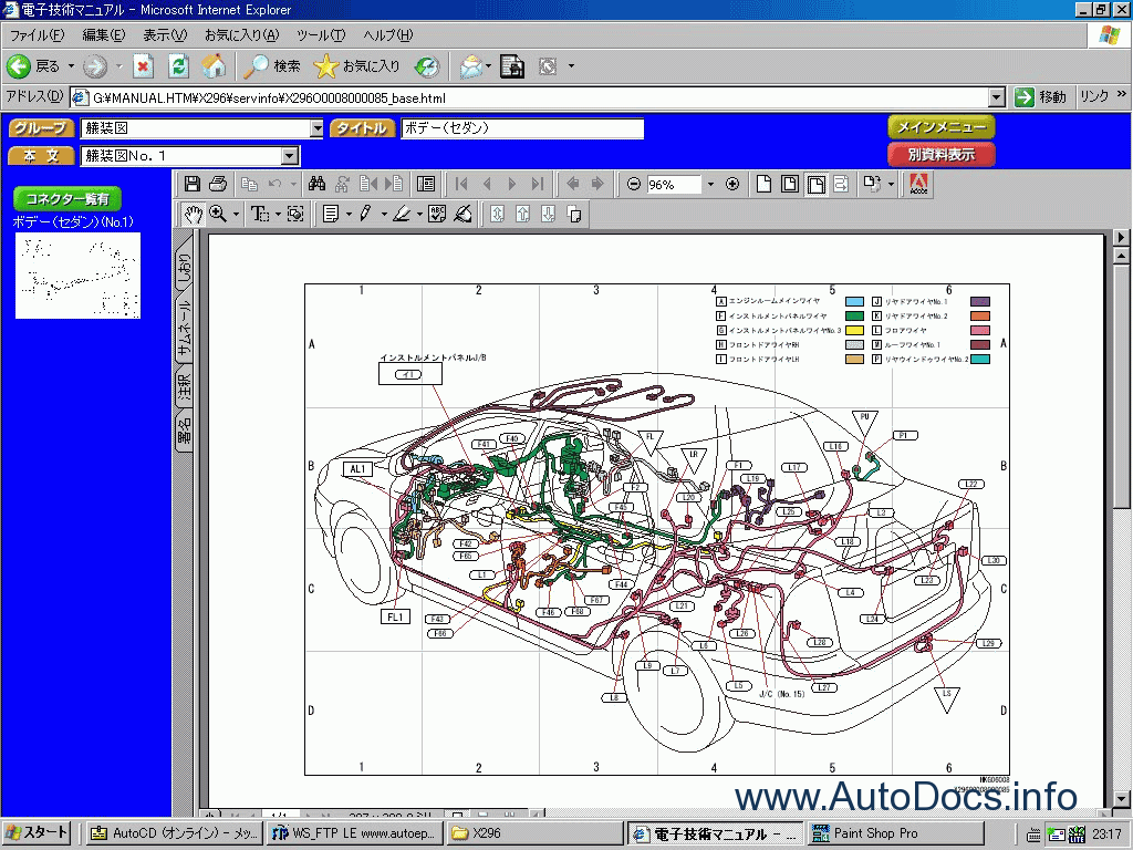 [SCHEMATICS_44OR]  Toyota Mark X (GRX12#) Service Manual repair manual Order & Download | Toyota Mark X Wiring Diagram |  | Auto Repair Workshop Manuals