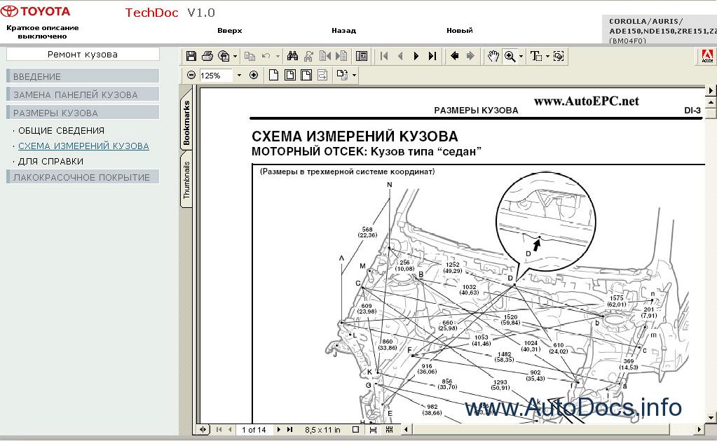 Toyota Corolla  Toyota Auris Rus Parts Catalog Order  U0026 Download