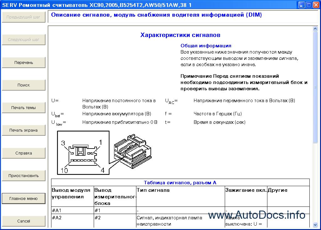 volvo construction equipment parts manuals