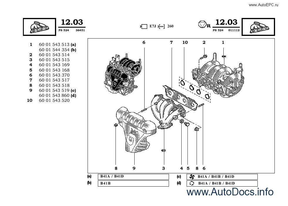 renault dacia parts catalog repair manual order  u0026 download