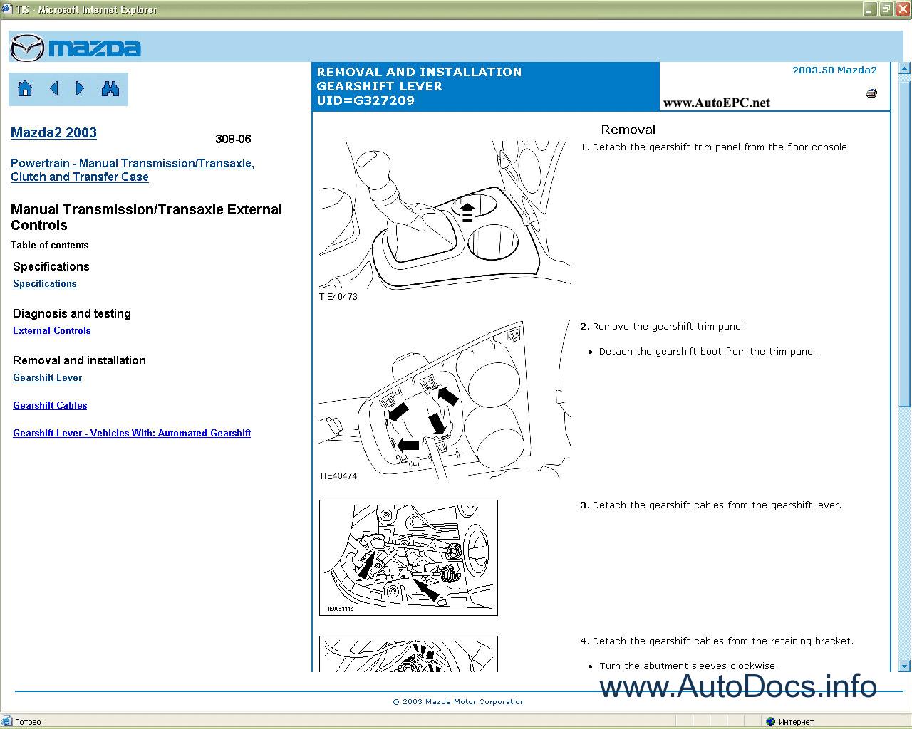 100 2005 mazda 3 workshop manual chilton repair. Black Bedroom Furniture Sets. Home Design Ideas