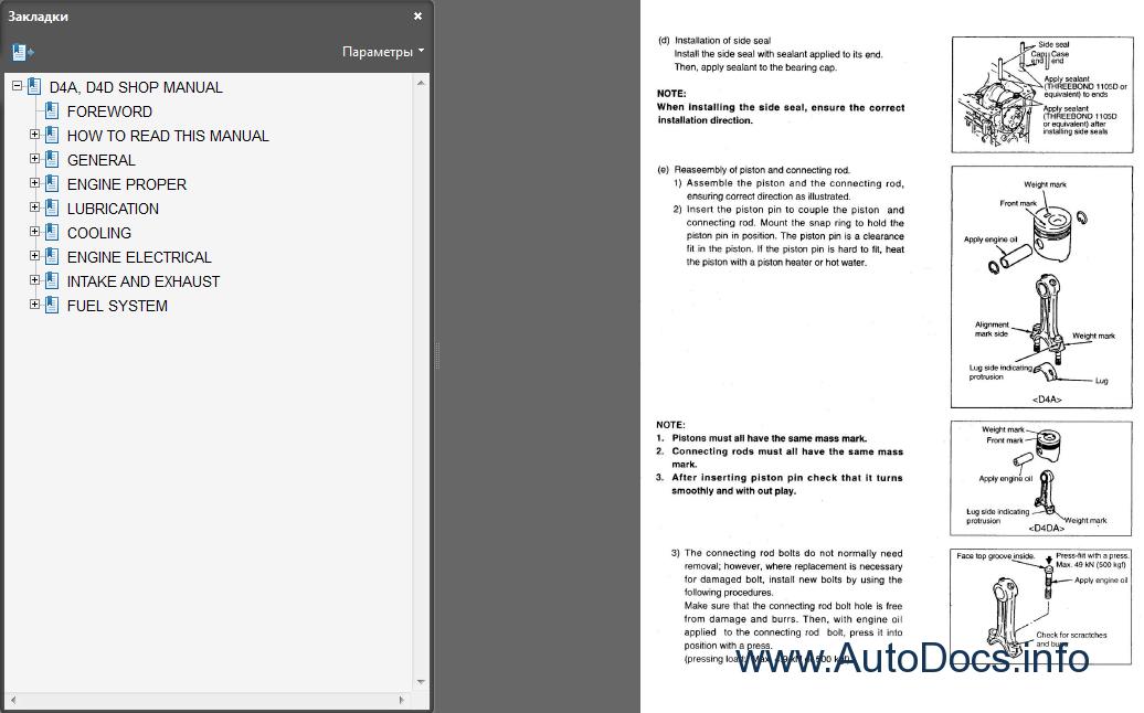 Hyundai Engine Service Manuals repair manual Order & Download