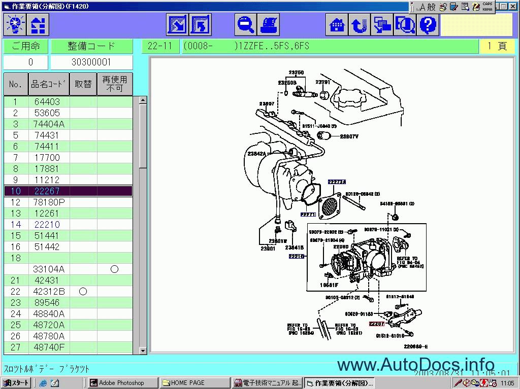 wiring diagram for workshop new l555 parts diagrams elsavadorla