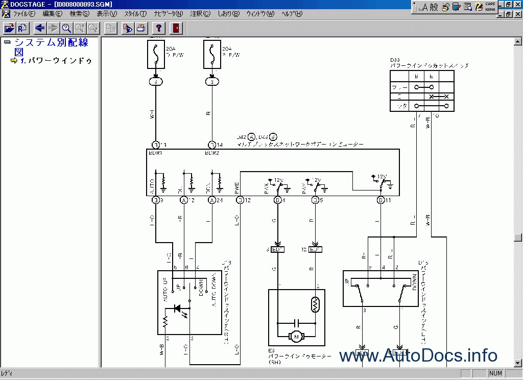 toyota hiace  hiace regius service manual repair manual