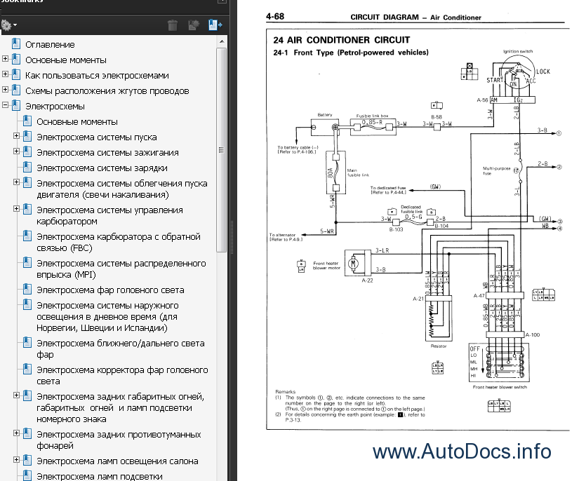 mitsubishi l300 electrical wiring diagram mitsubishi mitsubishi l300 1990 1998 wiring diagram repair manual order on mitsubishi l300 electrical wiring diagram