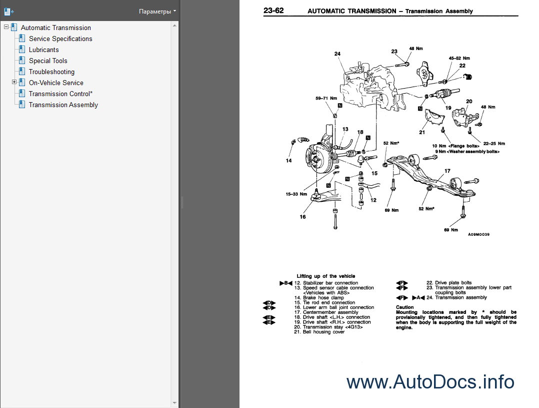 Snap 2005 Mitsubishi Lancer Wiring Diagram Manual Original