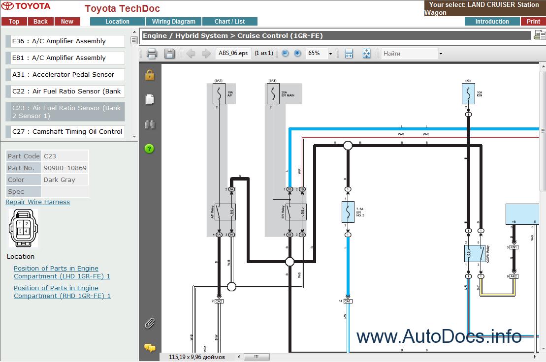 Toyota Iq Service Manual Wiring Diagram Idea Di Immagine Auto Rh Jeansalive Com Pdf Maintenance