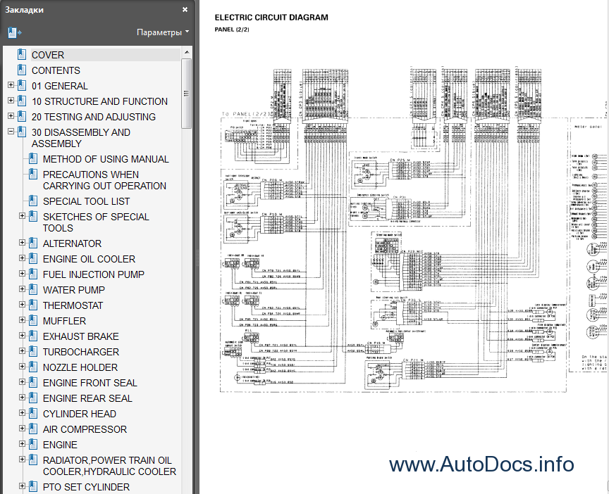 Komatsu Pc50uu 2 Wiring Diagram - Wiring Diagrams Dock