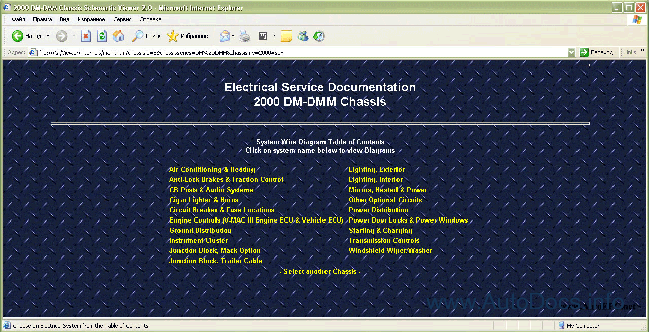 mack truck electrical wiring diagram repair manual order