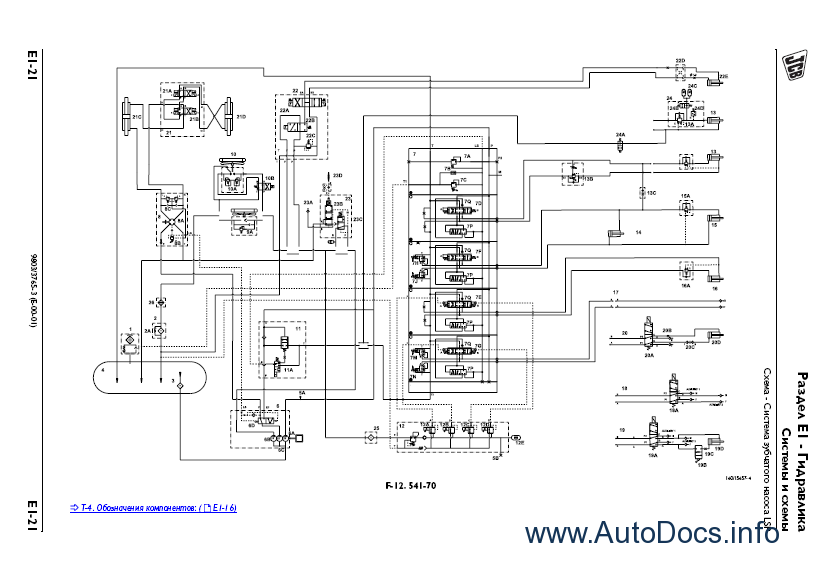 Jcb 550 loadall parts manual
