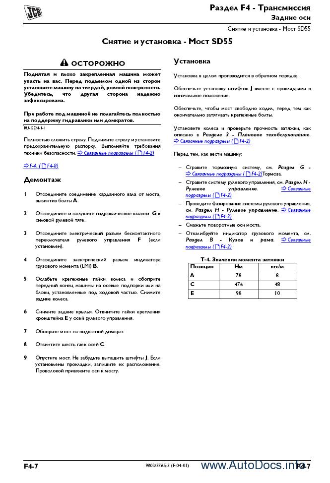 repair manuals jcb loadall telehandler service manual - 4