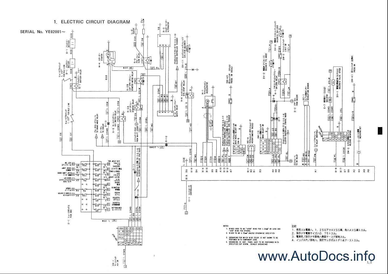 chevrolet 3 4 engine diagram  chevrolet  free engine image
