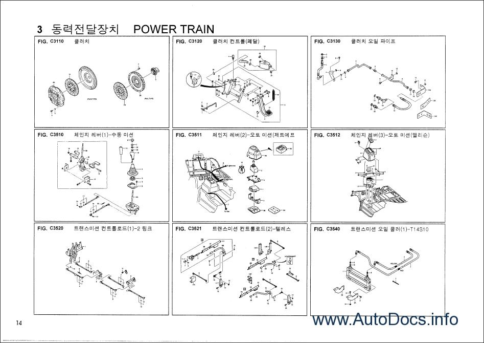 Tata Daewoo Pdf Parts Catalog Order  U0026 Download