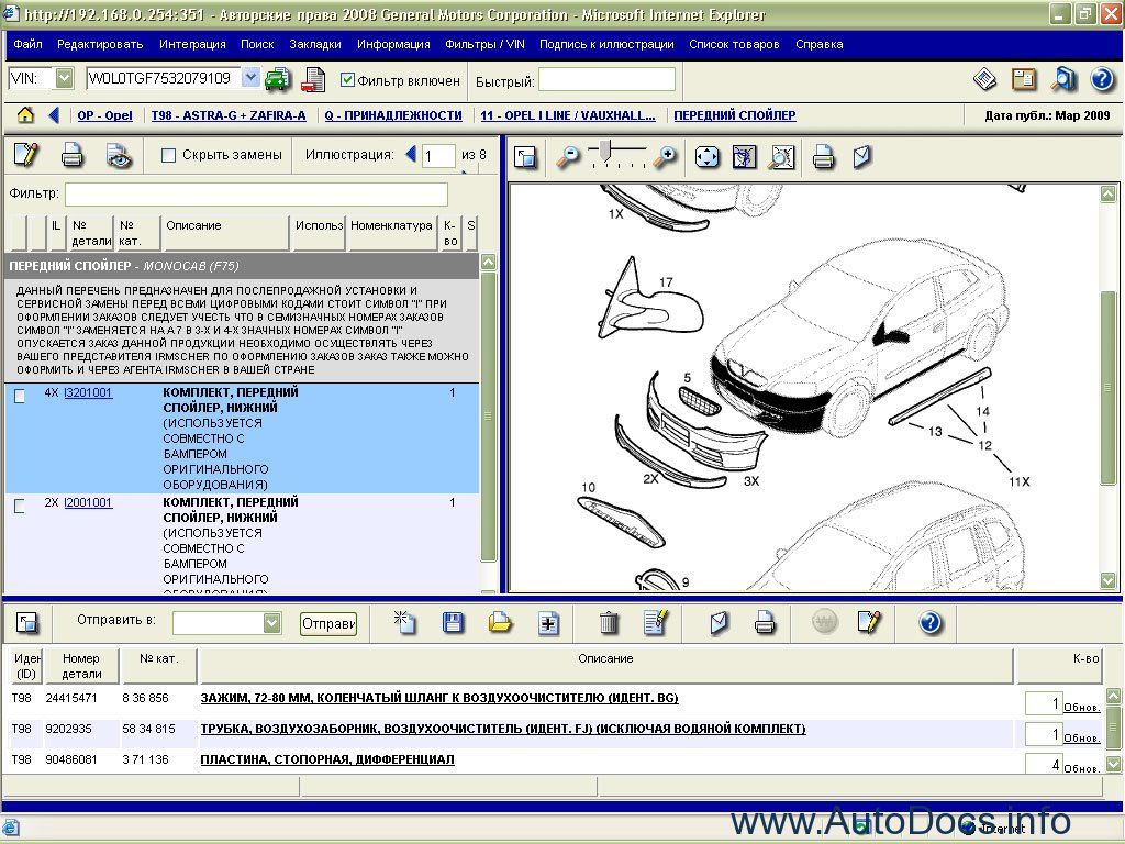 P 0996b43f8037fdcb likewise 5xrnh Nissan Datsun Pathfinder Se 2000 Nissan Pathfinder Door Speakers further  in addition Egr Hose Location besides Watch. on nissan xterra diagram