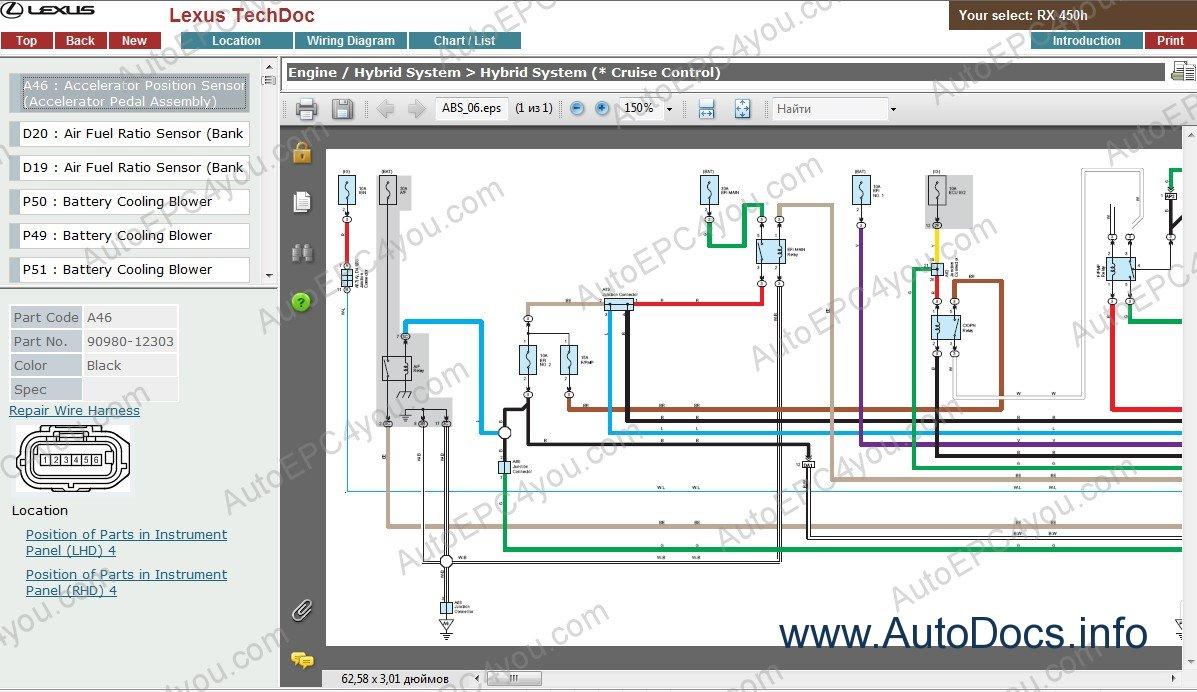 lexus rx450h workshop service repair manual repair manual order rh autodocs info Lexus LS400 Wiring-Diagram 1999 Lexus GS300 Radio Wiring Harness