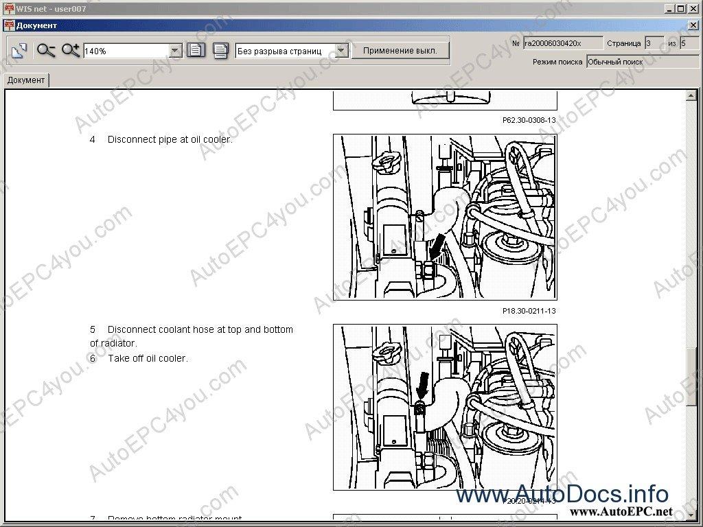 mercedes wis net ewa 2012 repair manual order download. Black Bedroom Furniture Sets. Home Design Ideas