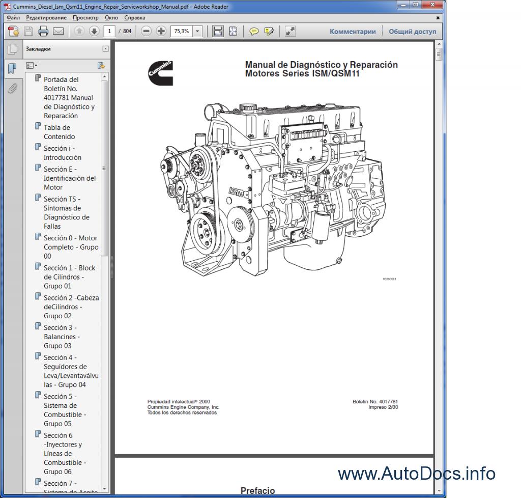 Продам двигатель cummins qsm11 для экскаватора hyundai r500